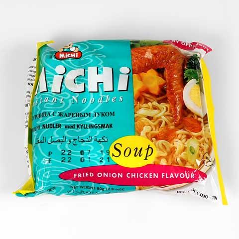 michi-onion_chicken